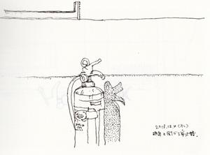 スケッチ・消火器